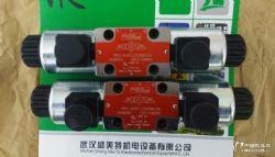 供应RPE3-062X11/02400E1电磁换向阀
