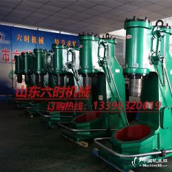 重型锻压设备山东六时专供75KG空气锤