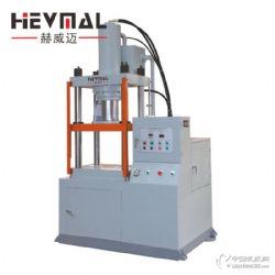供应HY61Z-63T四柱液压机/四柱油压机