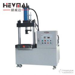 武漢雙柱液壓機,雙柱液壓機價格,雙柱液壓機廠家