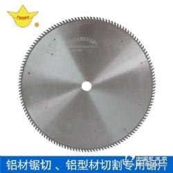 铝工业型材精切锯片 抗震性能好