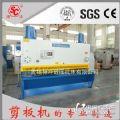 供应QC11Y液压闸式剪板机
