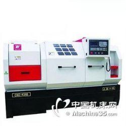 供应云南一机数控车床 CKNC-50H独立主轴大孔径数控车床