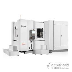皖南HMC450 小型臥式加工中心價格