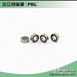 牙科手機軸承SR144 高速手機軸承2.38厚度