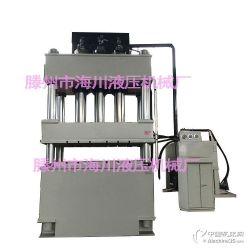 厂家直销630T液压机  四柱三梁万能液压机价格