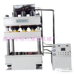 四柱400T油压机 粉末成型机 盐块机