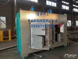 供应箱式铝棒铝合金加热炉 厂家直销