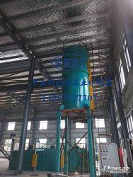 供应 铝合金淬火炉 支持定制 厂家直销