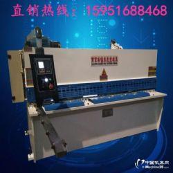 E-21S系统数控剪板机4*2500液压摆式剪板机