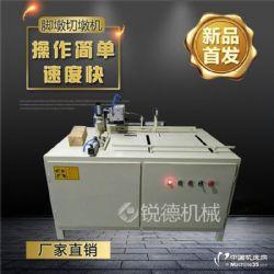 供应切墩机木托盘专用切墩锯自动木方墩切割设备生产厂家
