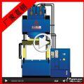 供应高速冷挤压机 快速高效冷挤压成型机 厂家专业制造保修一年