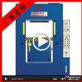 下缸式框架油压机 龙门式液压整机 现货供应东莞厂家直销