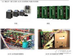 海宝等离子电源电路板逆变模块维修价格