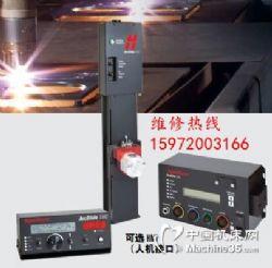 海宝THC弧压调高控制器系统分压板维修价格