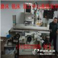 磨床维修 618磨床维修  台湾大水磨维修
