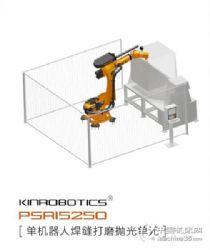 PSR15250不锈钢罐体料斗抛光机器人