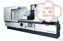 全新韩国昌汉磨床CGM1360涂布机刀头专用磨床钨钢板用磨床