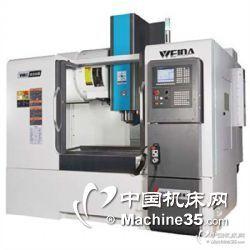 VMC1000 威达立式线轨加工中心