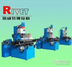瑞威特汽车缸盖铆接机,数控铆接机,引擎盖铆接机