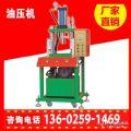 四柱油压热压机生产厂家价格