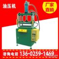 液压裁切机价格