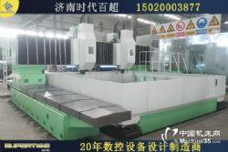 GZP3030管板数控平面钻床