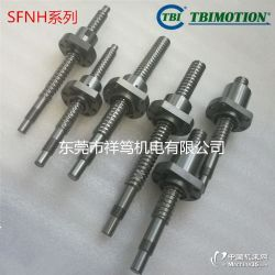 供应SFAR01616A1D新款TBI滚珠螺母 丝杆