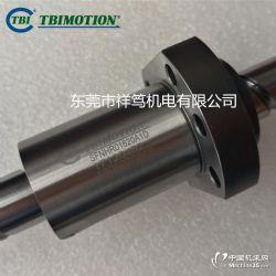 供应SFA1620-1.8滚珠丝杆 SFAR01630A1D