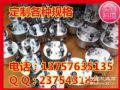 固定式多轴器(群钻、多孔钻、多轴钻孔器)价格