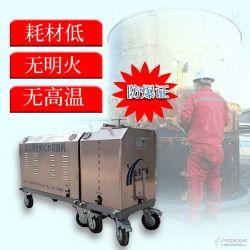 水刀超高压水切割机 便携式除锈化工用分体式水刀 切油罐(可租