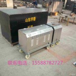 QSM-50-15-BH型化工廠專用水切割機設備