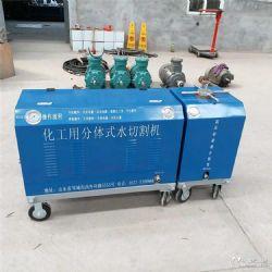 水刀超高壓水切割機手動便攜式小型大功率切各類鋼材石材金屬切割