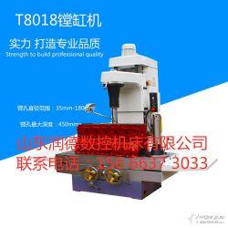廠家直銷t8018鏜缸機 多功能立式金剛鏜床8018