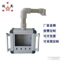 供应供应机床悬臂操作箱 瑞奥吊臂箱 悬臂控制箱 电箱配件 机