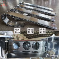 钢制拖链 全封闭 瑞奥厂家直销 数控机床金属拖链 加厚耐