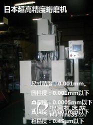日本高精度珩磨機