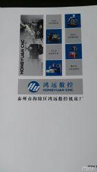 南京供应线切割皇冠现金娱乐hg0088|官网