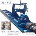 圓木車床加工機械