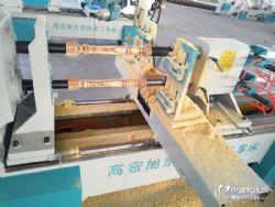 木工数控车床全自动木工车床木工车床价格