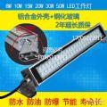 HNTD47全光金属防水防爆灯机床工作灯车床灯全铝灯壳价格
