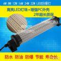LED防水防爆灯TD40-4W 外壳聚碳PPC可加装防水价格