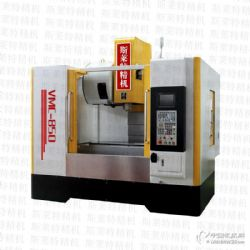 台湾VMC850立式加工中心价格