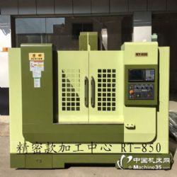 台湾荣田精密数控加工中心 线轨加工电脑锣