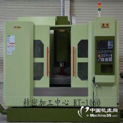 直销荣田1060数控车床立式线轨加工中心电脑锣保修两年