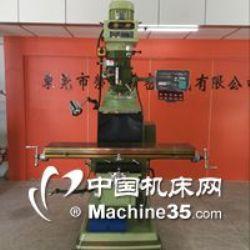 特價五號精密銑床 高精密強度炮塔銑床 立式數顯銑床