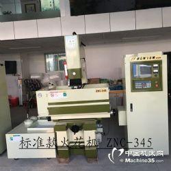 台湾荣田345火花机 edm放电火花机 电火花成型机