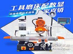GD-6025Q万能工具磨床