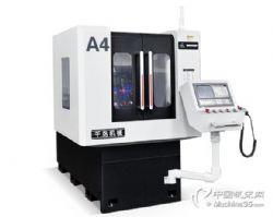 A4四轴CNC工具磨床