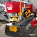 沖剪機Q35Y-50液壓聯合沖剪機 品質保證